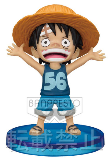 main photo of One Piece World Collectable Figure ~Top Tank ver.~: Luffy (TT01)