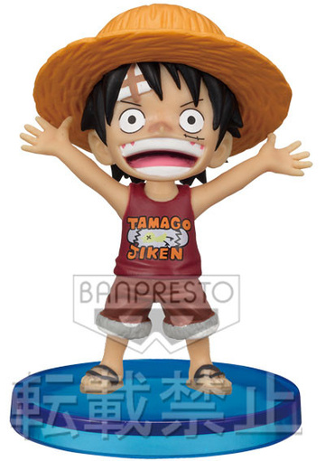 main photo of One Piece World Collectable Figure ~Top Tank ver.~: Luffy (TT02)