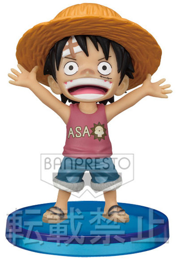 main photo of One Piece World Collectable Figure ~Top Tank ver.~: Luffy (TT03)