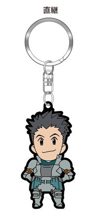 main photo of Log Horizon Keyholder: Naotsugu