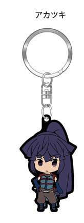 main photo of Log Horizon Keyholder: Akatsuki
