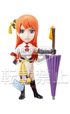 main photo of Gintama World Collectable Figure vol.2 Gekijouban: Kagura
