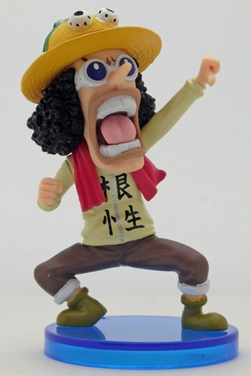 main photo of One Piece World Collectable Figure vol.21: Usopp