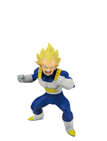 main photo of DXF Figure Vegeta SSJ