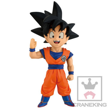 main photo of Dragonball Z The Movie World Collectable Figure vol.2: Son Goku