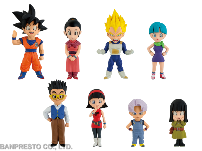 Dragonball Z The Movie World Collectable Figure vol.2: Mai - My Anime ...