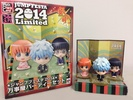 photo of Gintama Petit Chara Land Jump Festa 2014 - Yorozuya Party Set: Gintoki