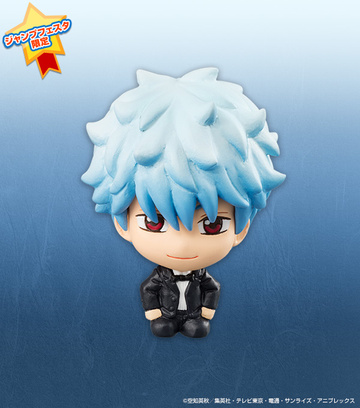 main photo of Gintama Petit Chara Land Jump Festa 2014 - Yorozuya Party Set: Gintoki
