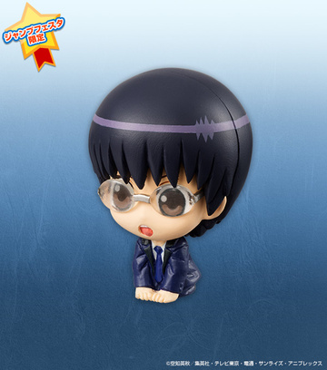 main photo of Gintama Petit Chara Land Jump Festa 2014 - Yorozuya Party Set: Sinpachi
