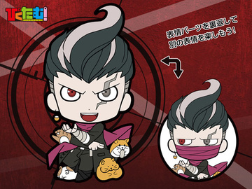 main photo of Picktam! Danganronpa 1 & 2: Tanaka Gundham