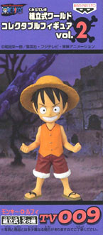 main photo of One Piece World Collectable Figure vol.2: Monkey D. Luffy