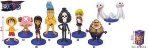 photo of One Piece World Collectable Figure vol.2: Brook