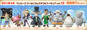 photo of One Piece World Collectable Figure Vol.13: Hiluluk