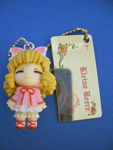 main photo of Rozen Maiden Träumend Little Mascot Keychain Figure 1.5: Hina Ichigo