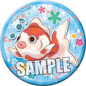 main photo of Galilei Donna Can Badge: Grande Rosso
