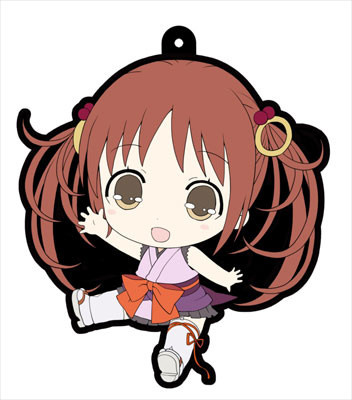 main photo of Kikou Shoujo wa Kizutsukanai Petanko Trading Rubber Strap: Komurasaki