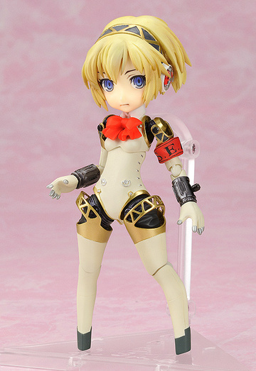 main photo of Parfom Aigis