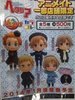 photo of Colorfull Collection Hetalia Axis Powers: Iceland