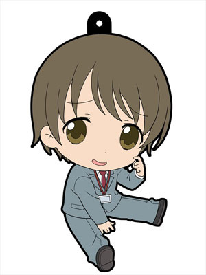 main photo of Servant x Service Petanko Trading Rubber Strap: Ichimiya Taishi