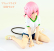 photo of Momo Belia Deviluke Gym Uniform ver.