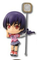 main photo of Ichiban Kuji Premium Monogatari Series Second Season: Kanbaru Suruga Kyun-Chara