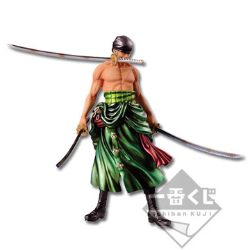 main photo of Ichiban Kuji History of Zoro ~Special edition~: Zoro Metallic Color ver.