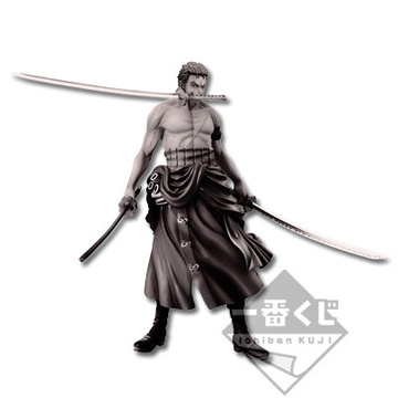 main photo of Ichiban Kuji History of Zoro ~Special edition~: Zoro Monochrome Color ver.