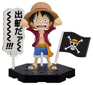 main photo of Ichiban Kuji History of Zoro ~Special edition~: Luffy Figure+α