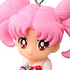 Sailor Moon Swing 2: Chibiusa