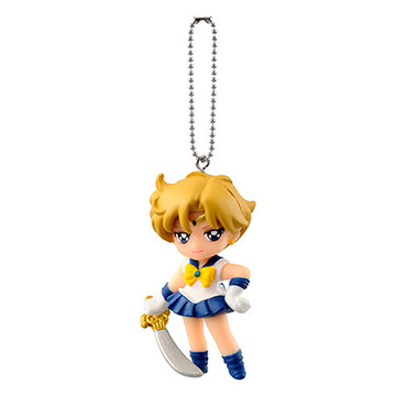 main photo of Sailor Moon Swing 2: Sailor Uranus