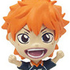 Deformed Mini Haikyuu!!: Hinata Shouyou