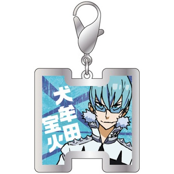main photo of Kill la Kill Metal Charm Collection: Inumuta Houka
