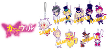 photo of Karneval Rubber Strap: Tsukumo