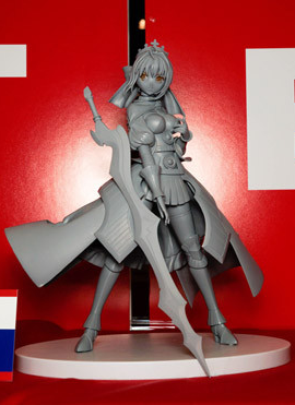 main photo of Saber Extra