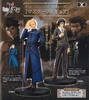 photo of Fate/Zero DXF Figure: Kayneth Archibald El-Melloi