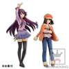 photo of Bakemonogatari DXF Figure Senjougahara Hitagi