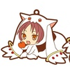 photo of Kyuubey Rubber Strap Collection: Sakura Kyouko