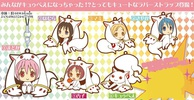 photo of Kyuubey Rubber Strap Collection: Kaname Madoka