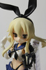 photo of Shimakaze
