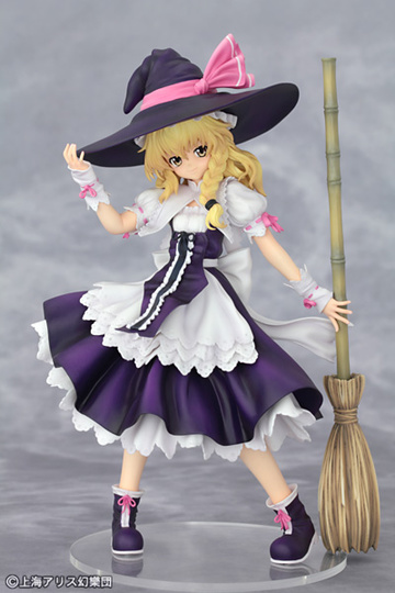 main photo of Kirisame Marisa Kourindou ver.