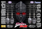 photo of Super Statue Mascot Strap: Stone Mask