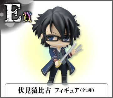 main photo of Ani Kuji [K] Ver.3: Fushimi Saruhiko