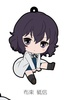 photo of Toaru Kagaku no Railgun S Petanko Trading Rubber Strap Vol. 2: Shinobu Nunotaba