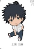 photo of Toaru Kagaku no Railgun S Petanko Trading Rubber Strap Vol. 2: Kamijou Touma