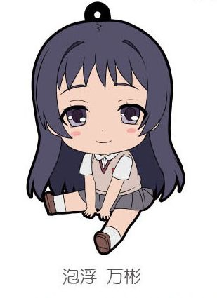 main photo of Toaru Kagaku no Railgun S Petanko Trading Rubber Strap Vol. 2: Maaya Awatsuki