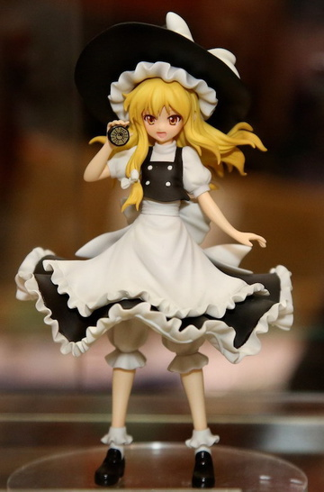 main photo of Touhou Project Mini Series Kirisame Marisa