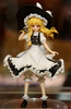 photo of Touhou Project Mini Series Kirisame Marisa