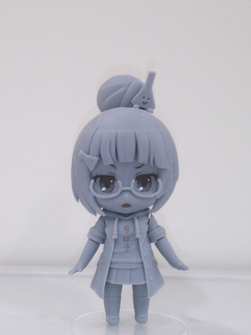 main photo of Nendoroid Raboko