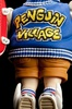 photo of Figure Colosseum Norimaki Arale