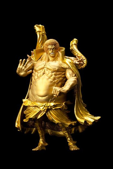 main photo of Figure Colosseum SCultures BIG Zoukeiou Chojho Kessen III vol.7 Sengoku Buddha Ver.